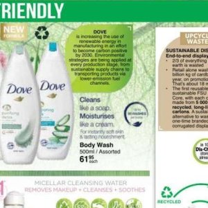 Soap dove  at Dis-Chem Pharmacies