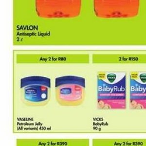Jelly at Makro