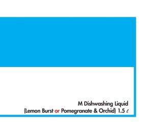 Liquid at Makro