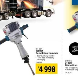 Hammer at Builders Warehouse