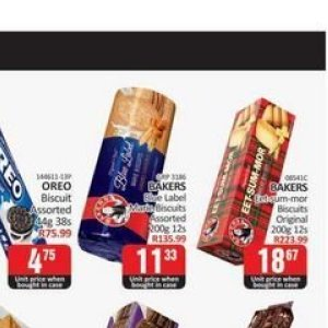 Biscuits oreo  at Kit Kat Cash&Carry