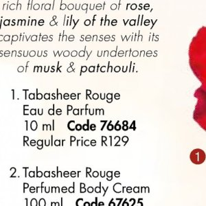 Rouge at Justine