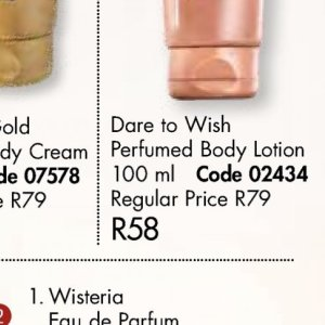 Body lotion at Justine