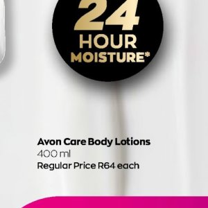Body lotion at AVON