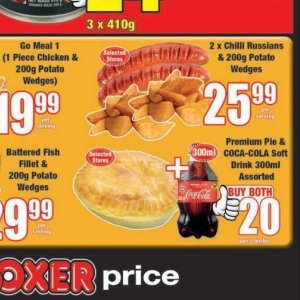 Pie at Boxer Superstores