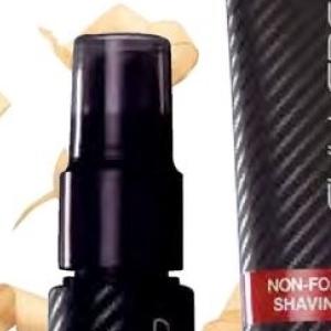 Shaving gel at AVON