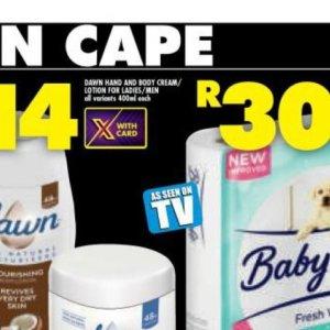 Body cream at Shoprite