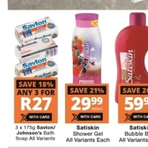 Shower gel at Checkers