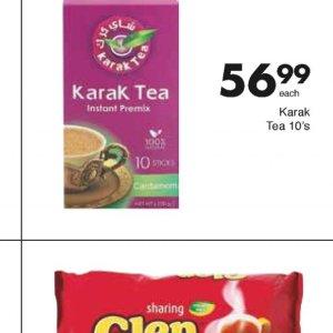 Tea at Save Hyper