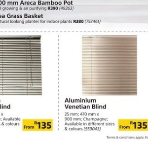 Curtain at Builders Warehouse
